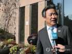 시민사회단체, IOC에 '대한체육회 제재 촉구' 서한