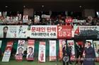 한국 마지막 합동연설회 비교적 차분…오세훈 연설땐 일부 욕설(종합)
