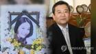 '특수강간 의혹' 김학의 사건, 권력형 비리사건으로 번지나