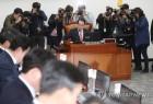 국회 윤리위 한국당 추천 자문위원 전원 사퇴…5·18 징계 난항