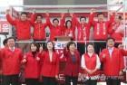 한국당, 사활건 4·3보선 총력전…지도부 총출동·경제심판론(종합)