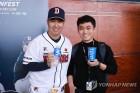 동아오츠카 '2019 KBO 리그' 공식 음료 활동
