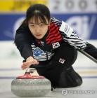 여자컬링, 세계선수권 결승 진출 실패…동메달 결정전으로