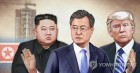 남북·한미관계 관리에 북미대화 촉진…'3중난제' 직면한 한국