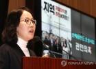 김현아, 공시가격 인상 따른 '주택 보유세 계산기' 제작·배포