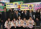 리틀 팀킴 즐거운 귀국