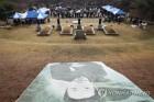 안중근의사 순국 109주기 추모식에 일본인 20여명 참석(종합)