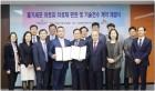 SK바이오랜드, 줄기세포 아토피 치료제 사업 진출에 강세