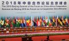 아프리카에 1200억불 던진 중국, 감당할순 있을까?