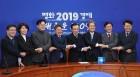 이해찬·노영민·복기왕…충청지역 여권 판 키우나