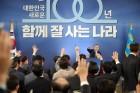 '중소기업 살리기', 문재인 정부에 대한 제언