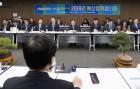 세종시-민주당 '행정수도 완성' 보조 맞춘다