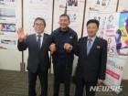 남북, 아시안게임서 3개 종목 단일팀 구성 합의