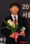 이연수 감독, U23 세계야구선수권대회 국가대표 사령탑