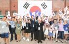 """""""대한독립만세"""" 광복절 의미 되새긴다…73돌 기념행사 다채"""