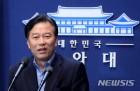"""정태호 靑일자리수석 """"고용지표, 썩 좋지 않을 것...내년 초 기대"""""""