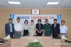 동두천시의회, 의원 대상 지방재정실무 교육
