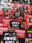 """""""안희정은 유죄, 국가는 없다""""…대규모 여성 시위"""
