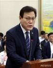 """최종구 """"인터넷銀, 재벌 사금고화 얼마든지 막을 수 있어"""""""