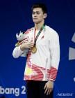 중국 쑨양, 자유형 400m 2연패·대회 3관왕 등극