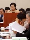 2017 회계연도 결산보고 하는 정현백 장관
