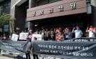 전북대 총장 선거일 재조정…10월 26일로 연기