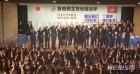 """'총재 3연임' 아베 """"싸움은 끝났다…새로운 일본 만들겠다"""""""