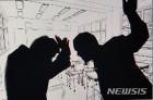 지난해 서울지역 학폭위 심의건수 5428건