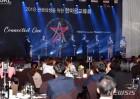 GKL, 부산서 관광 상생을 위한 한마음 교류회 개최