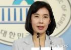 """민주 """"한국당, 심재철 편들기 목불인견…국회, 치외법권 아냐"""""""