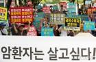 한국 여성, 암 등 비전염성 질환으로 조기사망할 확률 세계에서 가장 낮아