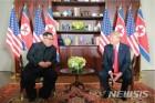 """트럼프 """"매우 가까운 장래에 김정은 만난다...곧 일정 발표"""""""