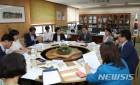 '스쿨미투' 성폭력 교사 징계 수위 강화된다