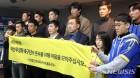 경찰청 '아산무궁화 선수 선발계획 없다'···범축구계 호소에도 요지부동
