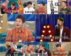 많이들 봤네, 확실한 낄낄낄거리 MBC TV '라디오스타'