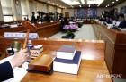 법사위, 중앙지검서 격돌… '사법농단 수사' 난타전 예고