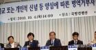 국방부, 대체복무제 36개월·교정시설 합숙근무 유력(종합)