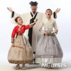청학동 김봉곤 훈장, 두 딸과 '福 자선콘서트' 전국 투어