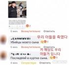 '인천 중학생 추락사' 가해학생에 공동공갈, 공동상해 적용