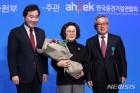 산업포장 김동연 대표