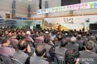 제9회 이장·새마을지도자 화합한마음 대회 성료 등