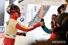 윤성빈, 시즌 첫 월드컵서 동메달
