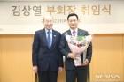 김상열 신임 부회장과 기념촬영하는 박경서 회장