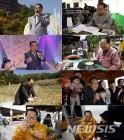 송해·박찬호, 무대 밖의 삶···'휴먼다큐 사람이 좋다' 300회 특집