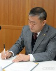 서명하는 송성환 전북도 의장