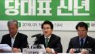 """정동영 """"文정부 갈림길…선거제 등 개혁 선봉 서겠다""""(종합)"""