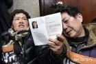 한국당 추천 논란에 표류하는 5·18 진상규명