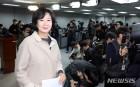 """손혜원, 박지원에 """"배신의 아이템·노후한 정치인"""" 원색 비난"""