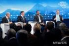 다보스 포럼 개막…세계화 4.0 모색한다