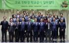 '기술직 인사 왜 서울시 마음대로 하나'…반발나선 구청장들